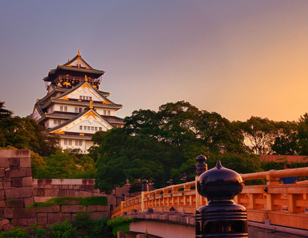 The 16 Night Japan, China and Vietnam Voyage