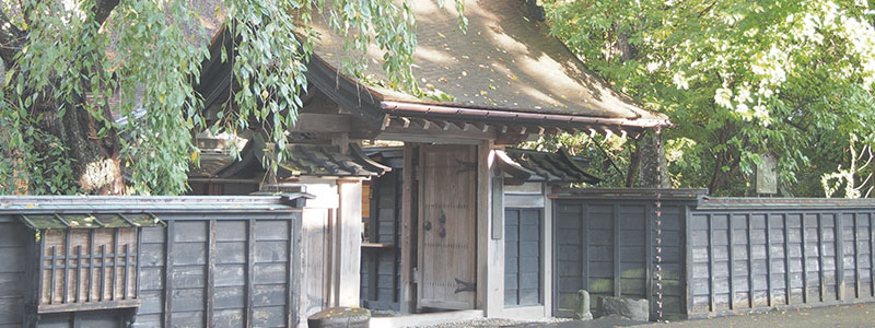 Kakunodate Samurai District