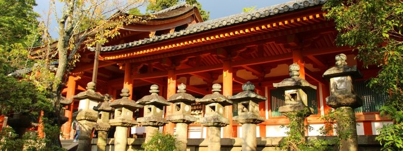 Kyoto and Nara Full Day Tour